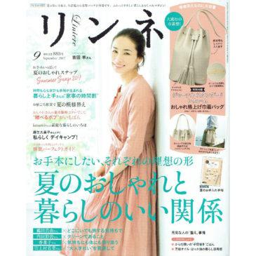 宝島社 リンネル9月号のP−117「麻生久美子さんと行く 私らしくデイキャンプ」でドクターヘッセル インセクトポイズンリムーバーが紹介されています。