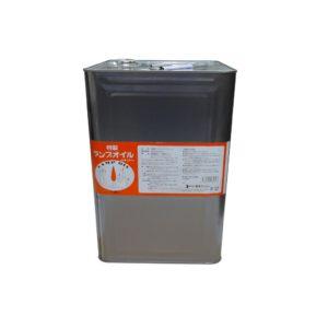 リンデン 特製ランプオイル レギュラー 18liter缶