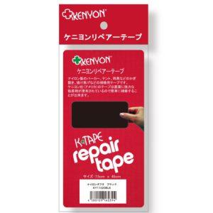 ケニヨン リペアーテープ<br>リップストップ